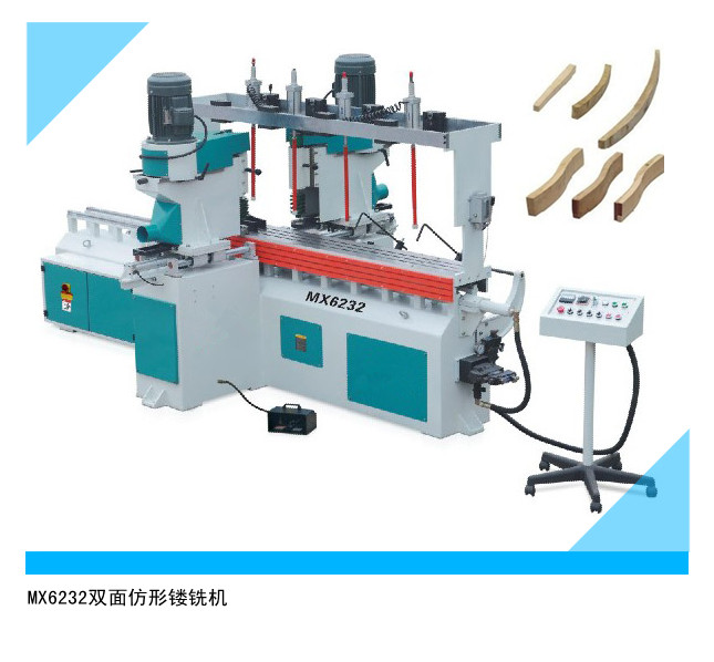 TWIN SURFACES COPY SHAPER