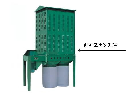 MF9011A Special-purpost dust collector for sander